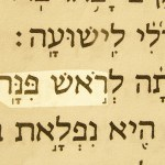 A prophetic name of Jesus pictured in the Hebrew text: Chief Cornerstone (Rosh pinna) in Psalm 118:22.