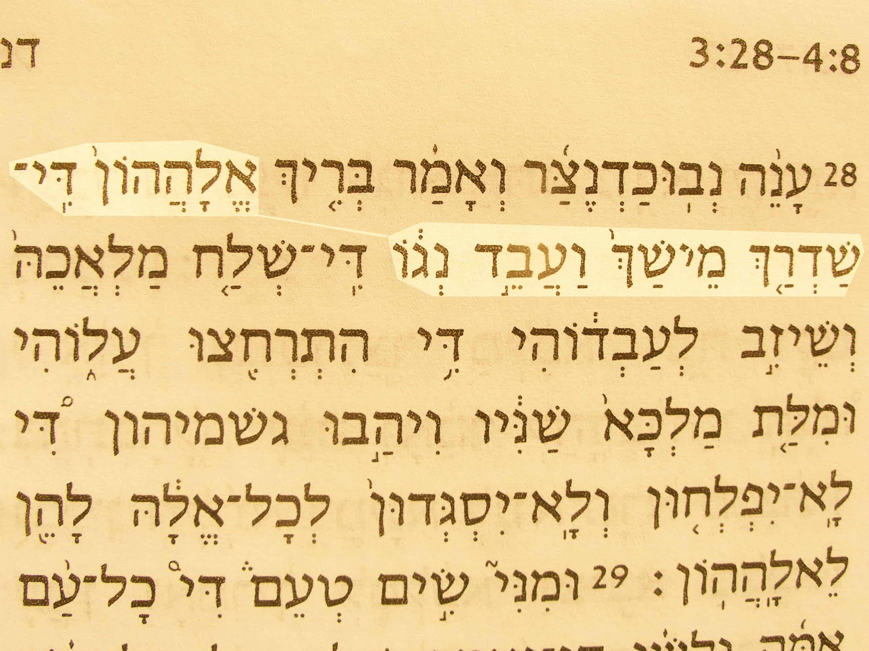 Image result for aramaic daniel
