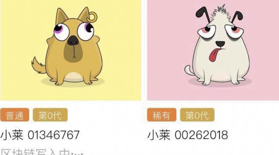 6 china google baidu.jpg
