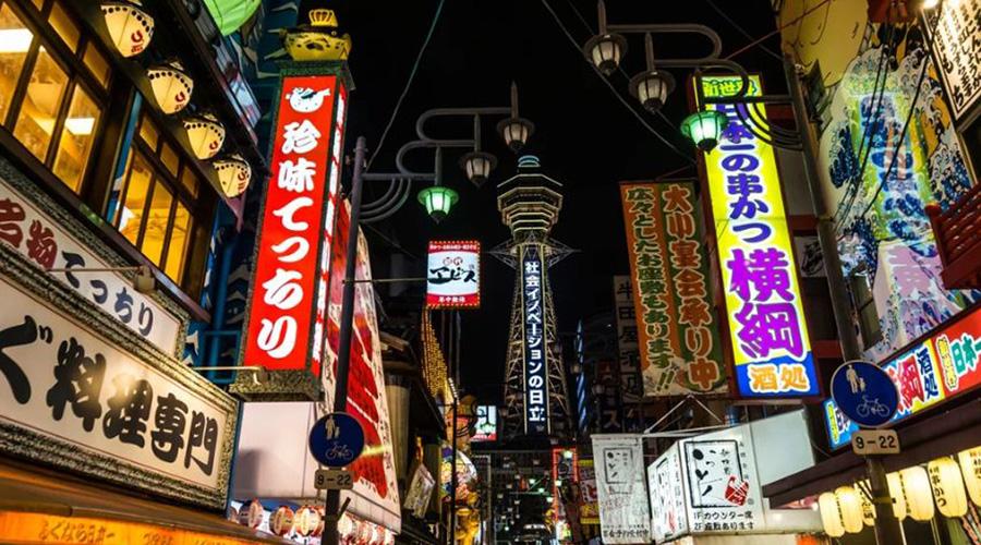 Japan SBI postpone.JPG