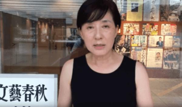 【動画】松居一代が週刊文春に騙された!!船越英一郎が書いた恐怖のノートとは