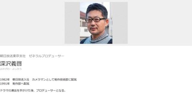 藤吉久美子の不倫相手は深沢義啓で確定する動画が・・