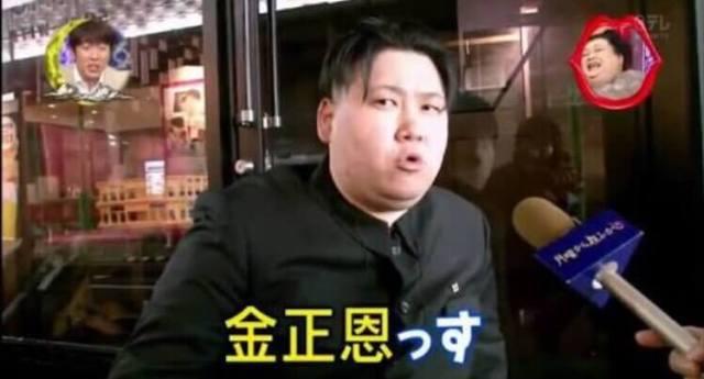江頭2:50が平昌オリンピックで見せた問題の動画!!