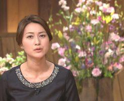 櫻井翔 新恋人報道の裏で小川彩佳アナと破局していたことが判明!