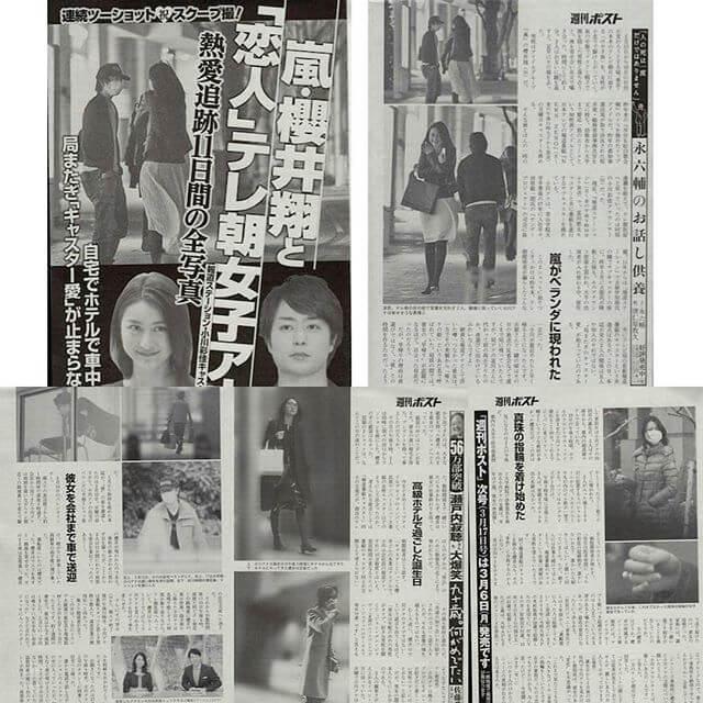 「小川彩佳 櫻井翔」の画像検索結果