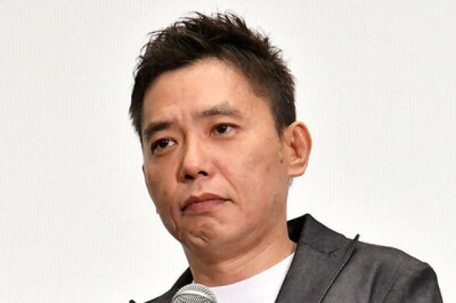 太田光が反論した裏口入学報道なんとネタ元が・・・