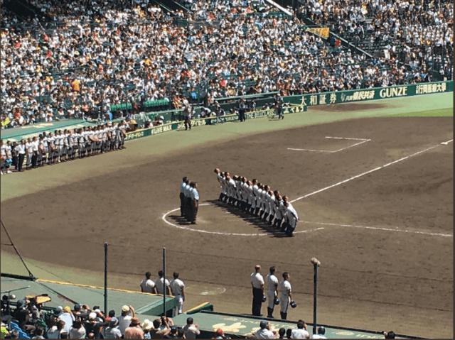 金足農業野球部 校歌斉唱がえび反り全力校歌【動画あり】