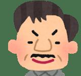 初老人(男)