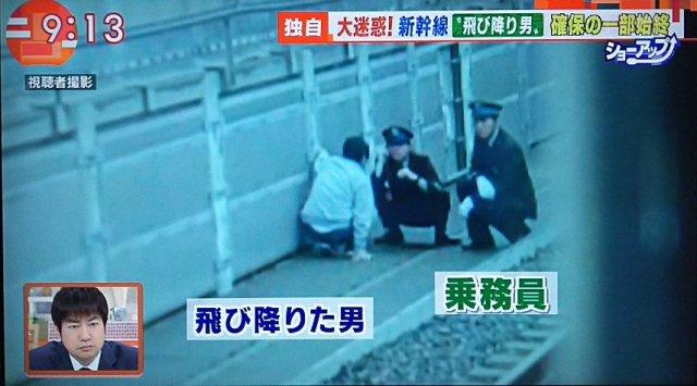 山本まとむが新幹線から飛び降りた理由は?どうやって止めたのか?