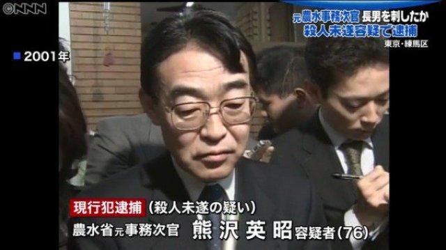熊澤英一郎の顔画像とツイッターとプロフが特定!死亡後もドラクエ10にログイン中!