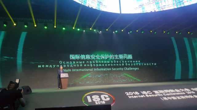 2-6 сентября 2018 г., Пекин, Китай