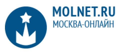 Эксперты МГУ приняли участие в международном форуме по кибербезопасности