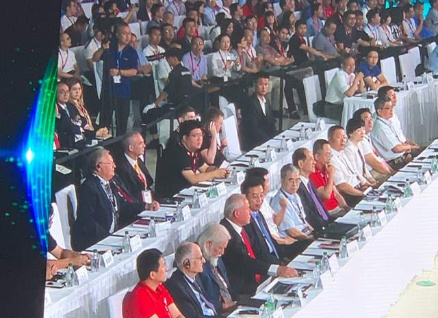 Делегация НАМИБ приняла участие в 7-й международной Конференции по интернет-безопасности и Пекинской конференции по кибербезопасности