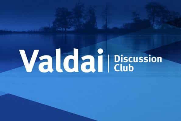 Клуб «Валдай»: Информационная безопасность и процесс цифровизации. Прямая трансляция онлайн-дискуссии