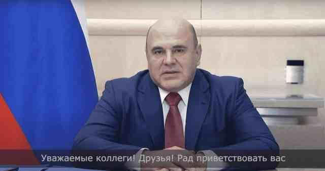 Видеообращение Михаила Мишустина к участникам международного онлайн-тренинга по кибербезопасности Cyber Polygon