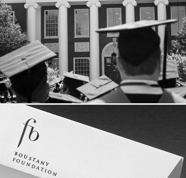 Harvard MBA Scholarship