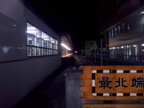 線路はここで行き止まり