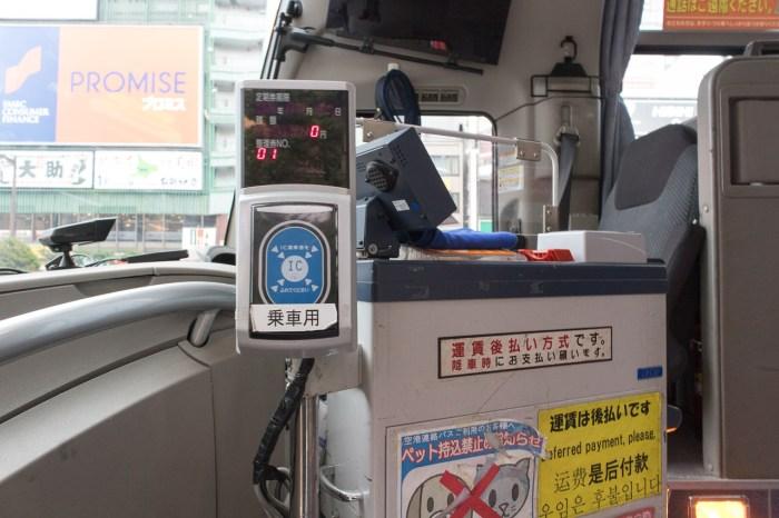 中央バスICカード端末乗車時