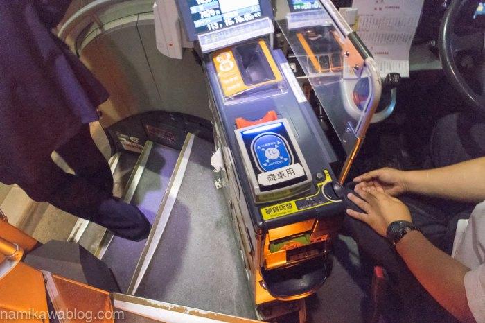 中央バスICカード端末降車時