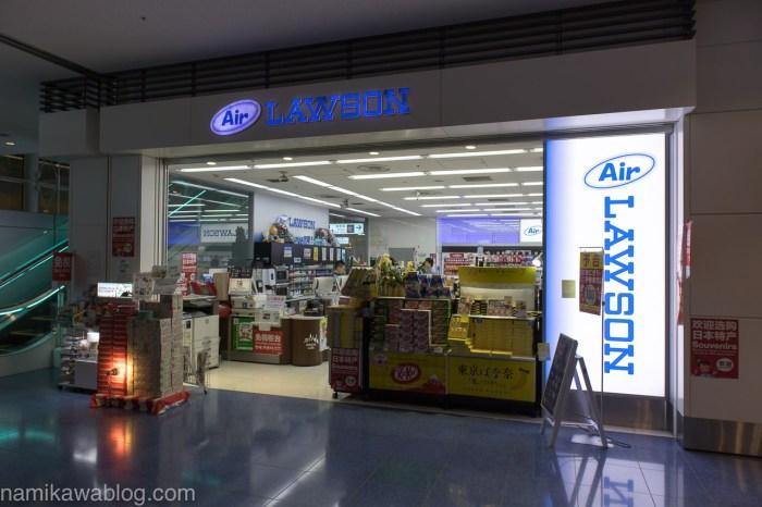羽田空港国際線ターミナルのローソン