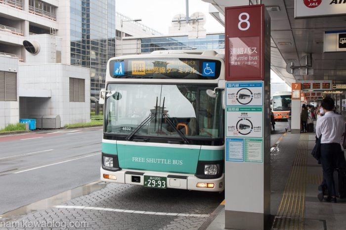 羽田空港ターミナル間バス