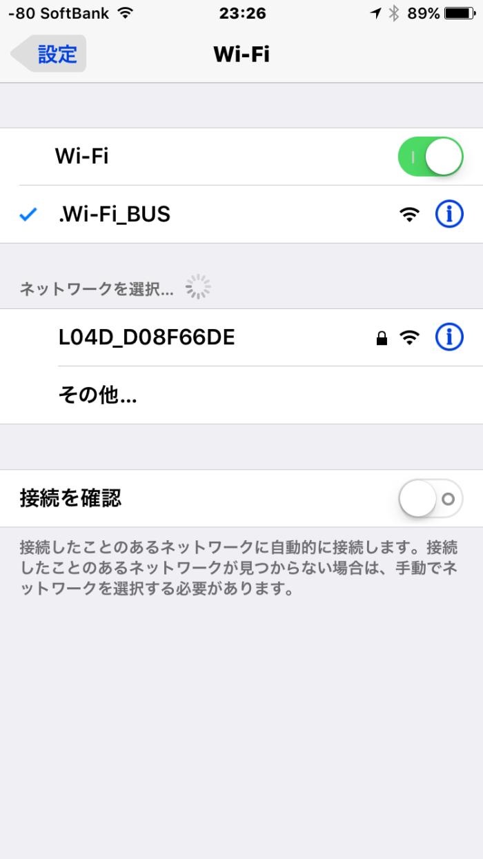 Wi-Fi Bus接続方法1