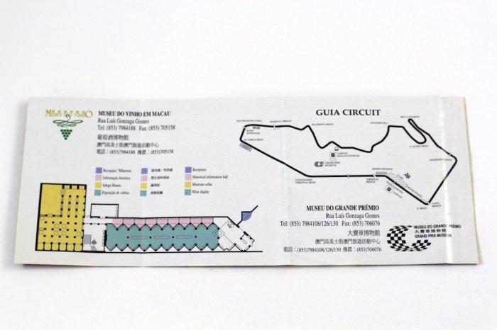 1997年マカオF1博物館チケット裏面