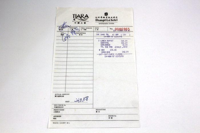 1997年深圳シャングリラホテルのレストラン領収書