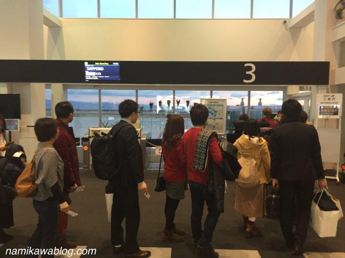 神戸空港3番搭乗口の搭乗開始