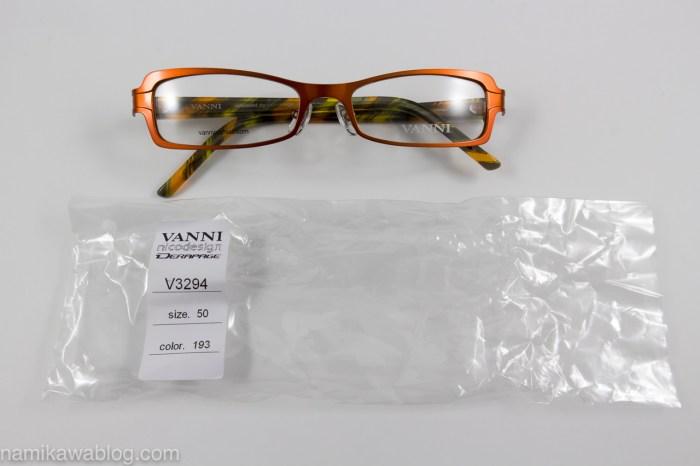 Vanni(バンニ)V3294・製品型番・カラーナンバー・サイズ