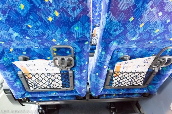 東京シャトル・前座席ポケットのWi-Fiパンフレット