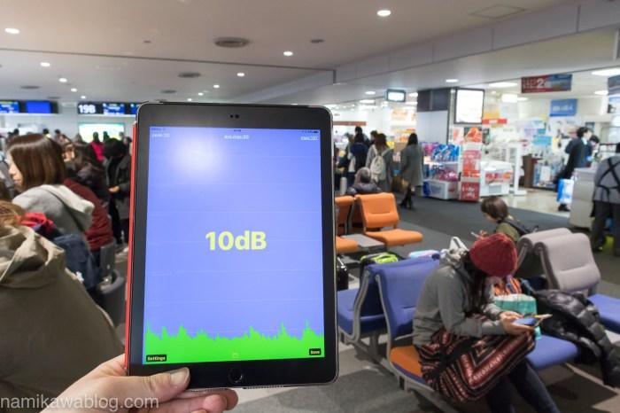 新千歳空港搭乗口でのdB meter - 騒音測定の結果