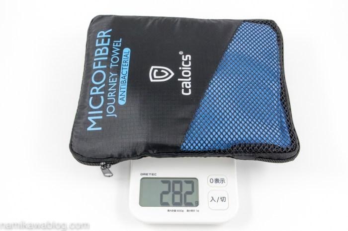 Caloics®速乾タオル 重量測定