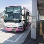 成田シャトル・成田空港第3ターミナル・10番のりば
