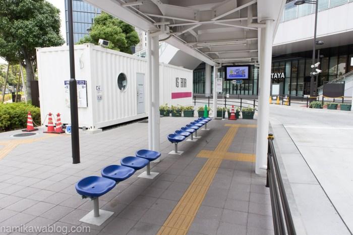大崎駅西口バスターミナル・ベンチ