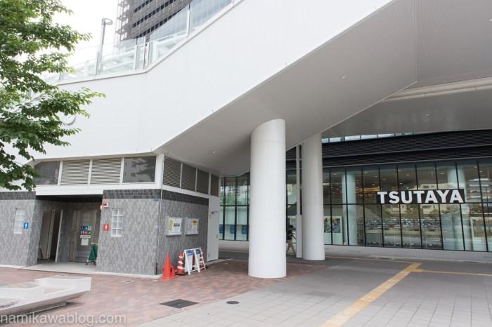 大崎駅西口バスターミナル・トイレ