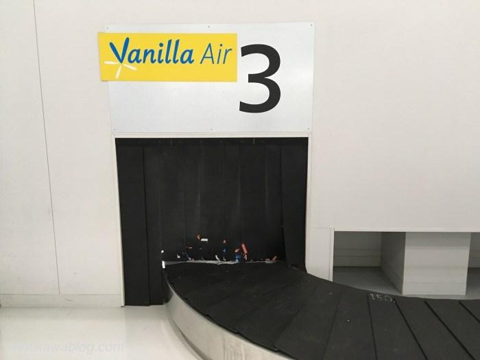 成田空港第3ターミナル国内線バニラエアのターンテーブル