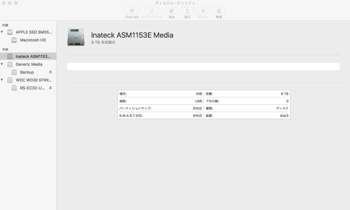 HGST Deskstar NAS 8TB未初期化状態