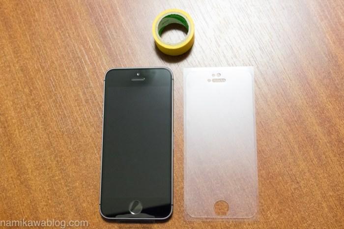 パワーサポート・衝撃吸収アンチグレアフィルムセット for iPhone5s/5 PJK-08とマスキングテープ