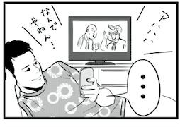 【漫画】これはサーファーの反射的行動?