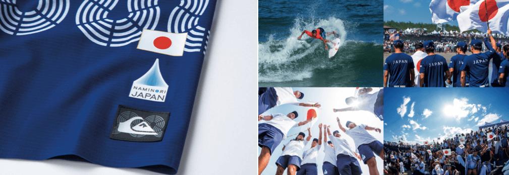 『波乗りジャパン』のオフィシャルウェアがQUIKSILVER公式オンラインショップで販売スタート