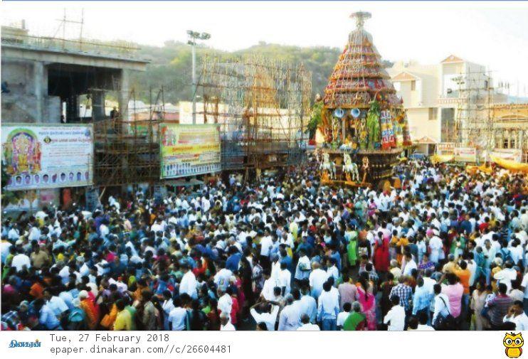 சுப்பிரமணியசுவாமி கோவில்
