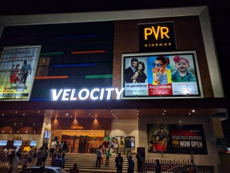 PVR Cinemas Vellore
