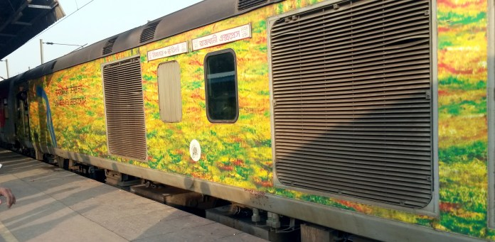 The outside on an Indian train