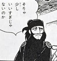 【三国志マニア集まれ!】勝手にランキング 好きな武将1位は誰だ ~知将・智将編~