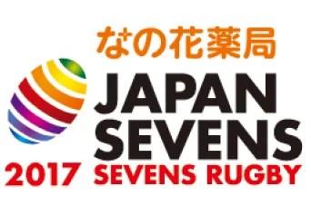 japansevens2017-1