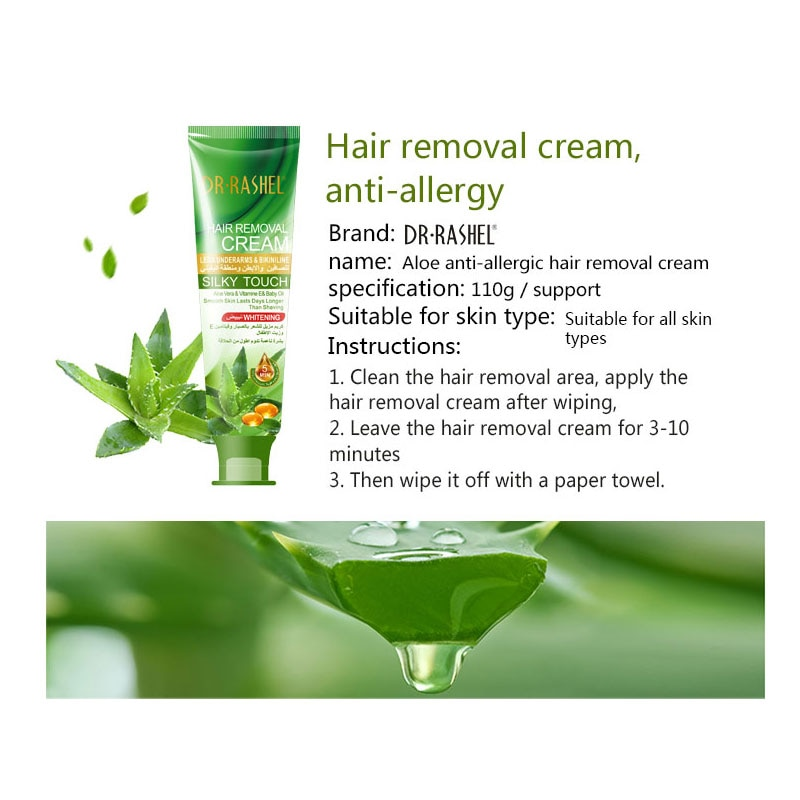 Dr Rashel Aloe Vera Hair Remove Cream Vitamin E Hair Removal Cream Painless Depilatory Armpit Legs Arms Nourishing Repair Cream Nana S Corner Beauty Cosmetic