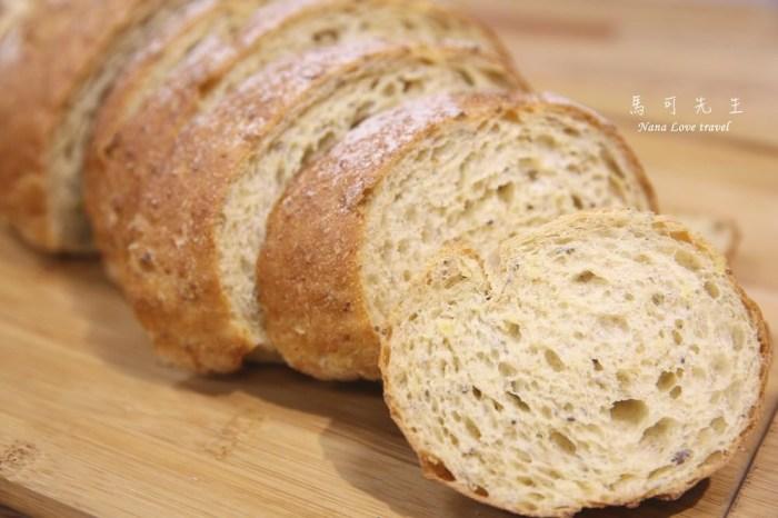 台中美食》馬可先生雜糧麵包烘焙坊 彌月蛋糕健康推薦~幸福美味無添加的原初喜悅