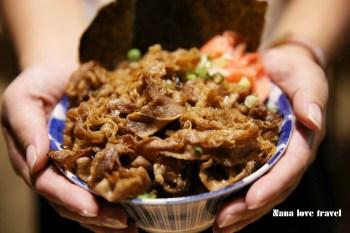 彰化市》牛丁次郎坊深夜裡的和魂燒肉丼。火紅排隊定食店,濃濃日式屋台,彷彿真的到日本