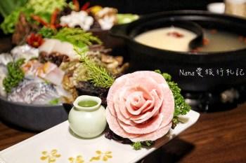 井閣鍋物料理│澳洲9+和牛、日本鹿耳島A4和牛、玫瑰花松阪豬、斯里蘭卡藍蟹,精緻食材還有專人桌邊服務就在員林
